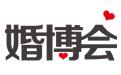 2021中国婚博会门票【免费索票处】上海/北京/广州/婚博会门票/婚博会2021时间表